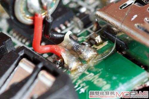 16个按键电路板背面焊接